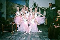 Саратов 1999 ::