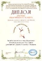 Санкт-Петербург 2002 ::