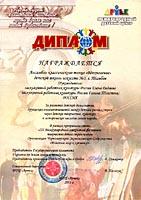 Артек 2003 ::