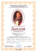 Москва 2005 ::