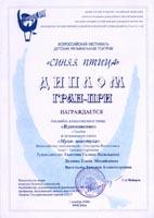 Москва 2008 ::